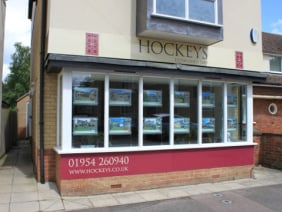 Hockeys Willingham office photo