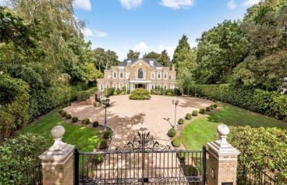 Virginia Water, Surrey, GU25